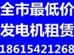 济南宏鑫机械设备有限公司