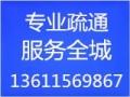 南京大厂化粪池清理高压清洗管道疏通马桶