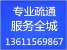 南京锐都管道工程有限公司