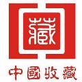 香港收藏家协会