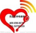 上海至诚家电维修中心