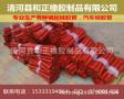 橡胶钢丝软管_橡胶钢丝软管价格_橡胶钢丝软管图片_列表网
