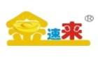 深圳市金速来清洁服务有限公司