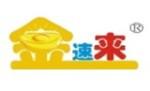 深圳市金速来清洁服务有限公司(金速来1号店)