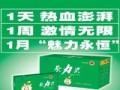 北京康泰贸易有限公司