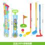 儿童广场玩具小型_批发采购_价格_图片_列表网