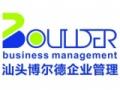 汕头工商注册 代理记账 税务处理 资质代办 企业注销