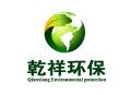 厦门森林风环保科技有限公司