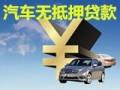 北京阜康乾都投资咨询有限公司