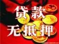 艾维时代投资咨询(北京)有限公司