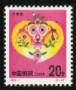 沈阳高价收年册邮票,1980年生肖猴票的收藏交易