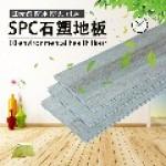 成都SPC石塑地板厂家四川锁扣地板批发