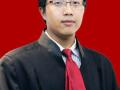 天津纳淼律师事务所