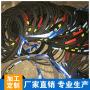 v型橡胶夹布_v型橡胶夹布价格_v型橡胶夹布图片_列表网