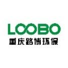 重庆路博宏业环保工程有限公司