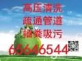 苏州启昂环保疏通