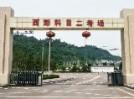 重庆蓝光驾校
