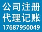 南昌中之财财务管理咨询有限公司