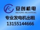 合肥星达机电设备有限公司