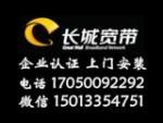 广州网络科技服务运营中心
