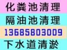 宁波闵迪管道工程有限公司