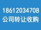 北京协同景达企业管理咨询有限公司