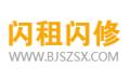 北京打印机维修