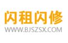 北京惠普打印机维修