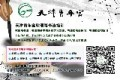 天津太极拳培训23395266(市青年宫)