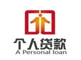南京贷款公司(正规小额贷款)