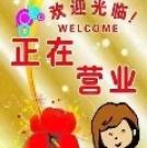 惠州淡水美丽传说国际会所