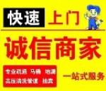 潍坊瑞民管道环保工程有限公司