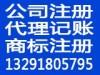 杭州求和知识产权咨询有限公司