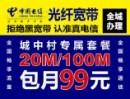 中国电信网上营业所有人都是一愣厅
