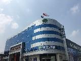 长沙李文锁城