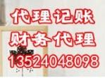 上海星登企业服务中心