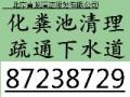 北京青龙清洁服务有限公司