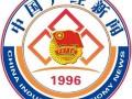 《中國產經新聞報》聲明公告登報網