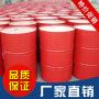 聚氨酯pu固化剂_批发采购_价格_图片_列表网
