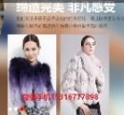 上海皮衣修補