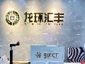 重庆押车贷款公司
