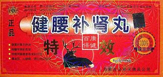 上海蝮蛇葛根胶囊出售|招代理