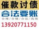 瀚龙信诚法律咨询