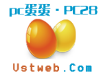 PC蛋蛋赚钱软件