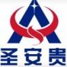 合肥圣安贵教育咨询有限公司