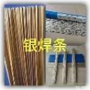 北京銀漿回收公司