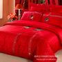 u型抱枕护枕_u型抱枕护枕价格_u型抱枕护枕图片_列表网