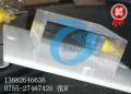 环氧板棒管_环氧板棒管价格_环氧板棒管图片_列表网