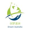 创梦澳洲,专注澳洲留学移民旅游签证