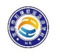 沈阳智虹职业培训学校
